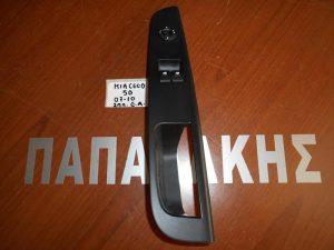 kia-ceed-2007-2010-lb-diakoptis-parathiron-aristeros-2plos
