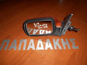 KIA Picanto 2004-2008 καθρέπτης αριστερός μηχανικός καφέ ανοιχτό