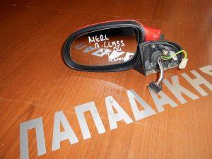 mercedes a class w168 1998 2004 kathreptis aristeros ilektrikos anaklinomenos kokkinos 300x225 Mercedes A Class W168 1998 2002 καθρέπτης αριστερός ηλεκτρικός ανακλινόμενος κόκκινος