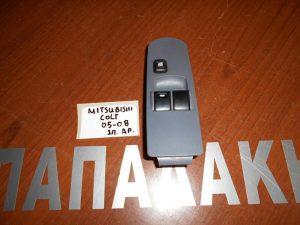 mitsubishi colt 2005 2008 diakoptis parathiron aristeros 2plos 3 300x225 Mitsubishi Colt 2004 2012 διακόπτης παραθύρων αριστερός 2πλός