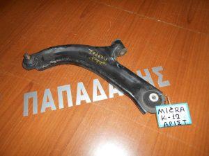 nissan micra k12 2003 2011 psalidi aristero 300x225 Nissan Micra K12 2003 2010 ψαλίδι αριστερό
