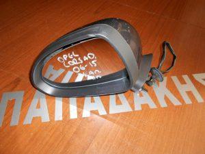 opel corsa d 2006 2015 kathreptis aristeros ilektrikos 3 kalodia anthraki 300x225 Opel Corsa D 2006 2015 καθρέπτης αριστερός ηλεκτρικός 3 καλώδια ανθρακί