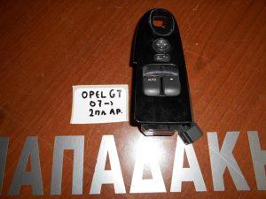 Opel GT 2007-2010 διακόπτης παραθύρων αριστερός 2πλός