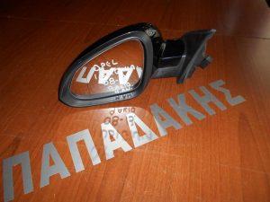 Opel Insignia 2008-2013 καθρέπτης αριστερός 9 ακίδων ηλεκτρικός ανακλινόμενος μαύρος