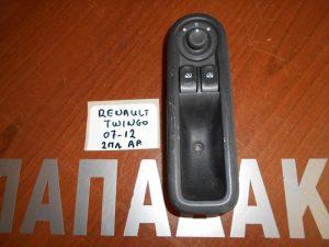 Renault Twingo 2007-2012 διακόπτης παραθύρων αριστερός 2πλός