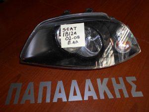 Seat Ibiza 2002-2008 φανάρι εμπρός αριστερό μονή λάμπα