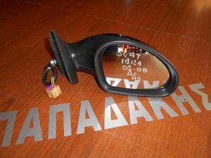 seat ibiza 2002 2008 kathreptis dexios ilektrikos mavros 300x225 Seat Ibiza 2002 2008 καθρέπτης δεξιός ηλεκτρικός μαύρος