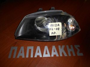 Seat Ibiza 2002-2008 μονόλαμπο φανάρι αριστερό εμπρός