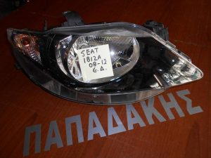 Seat Ibiza 2008-2012 φανάρι εμπρός δεξί