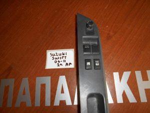 suzuki swift 2006 2011 diakoptis parathiron aristeros 2plos.2 300x225 Suzuki Swift 2005 2011 διακόπτης παραθύρων αριστερός 2πλός