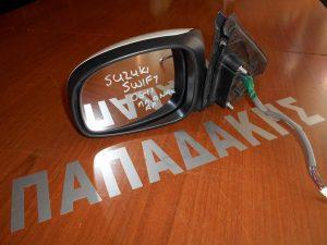 Suzuki Swift 2006-2011 καθρέπτης αριστερός ηλεκτρικός ανάκληση άσπρος