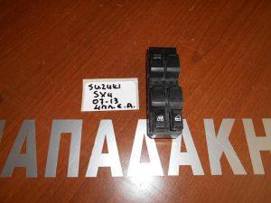 suzuki sx 4 2007 2013 diakoptis parathiron aristeros 4plos 300x225 Suzuki SX 4 2007 2013 διακόπτης παραθύρων αριστερός 4πλός