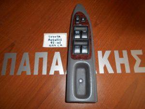 toyota avensis 1997 2003 diakoptis parathiron aristeros 4plos 300x225 Toyota Avensis 1997 2003 διακόπτης παραθύρων αριστερός 4πλός