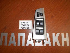 toyota corolla hb lb 2002 2004 diakoptis parathiron aristeros 4plos.2 300x225 Toyota Corolla 2002 2006 διακόπτης παραθύρων αριστερός 4πλός