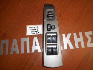 toyota prius 2004 2009 diakoptis parathiron aristeros 4plos 300x225 Toyota Prius 2004 2009 διακόπτης παραθύρων αριστερός 4πλός