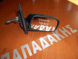 Toyota Yaris 1999-2006 καθρέπτης δεξιός μηχανικός άβαφος