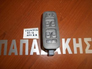volvo xc 70 2007 2013 diakoptis parathiron aristeros 4plos 300x225 Volvo XC 70 2007 2013 διακόπτης παραθύρων αριστερός 4πλός