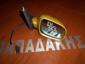 VW Golf 4 1998-2004 καθρέπτης δεξιός ηλεκτρικός μουσταρδί