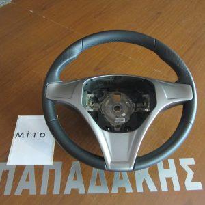 Alfa Romeo Mito 2008-2016  βολάν τιμονιού