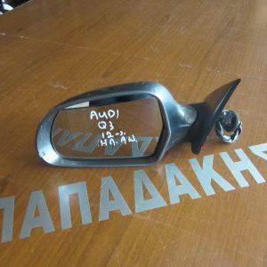 audi q3 2012 kathreptis aristeros ilektrikos anaklinomenos gkri 300x300 Audi Q3 2011 2015 καθρέπτης αριστερός ηλεκτρικός ανακλινόμενος γκρι