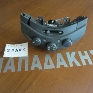 Chevrolet Spark 2010-2015 χειριστήριο καλοριφέρ - A/C