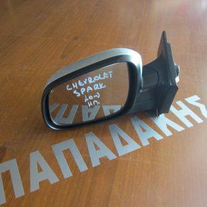 Chevrolet Spark 2010- καθρέπτης αριστερός ηλεκτρικός ασημί