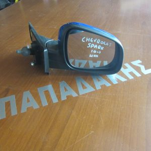 chevrolet spark 2010 kathreptis dexios michanikos ble 300x300 Chevrolet Spark 2010 2015 καθρέπτης δεξιός μηχανικός μπλε