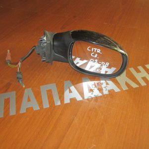 Citroen C3 2002-2008 καθρέπτης δεξιός ηλεκτρικός ανακλινόμενος μαύρος