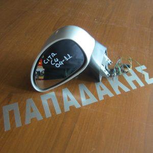 Citroen C4 2004-2011 καθρέπτης αριστερός ηλεκτρικός ασημί