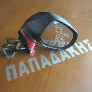 Citroen C4 Picasso 2007-2014 καθρέπτης δεξιός ηλεκτρικός ανακλινόμενος μπορντώ