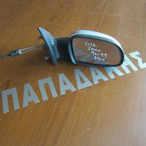 Citroen Saxo 1996-1999 (1999-) καθρέπτης δεξιός μηχανικός ασημί
