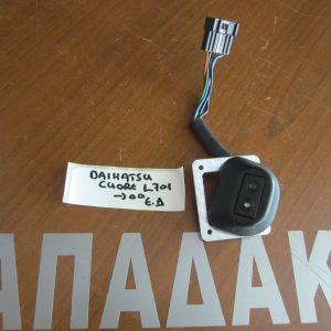 daihatsu cuore l701 2000 diakoptis parathirou empros dexios 300x300 Daihatsu Cuore L700 1998 2002 διακόπτης παραθύρου εμπρός δεξιός