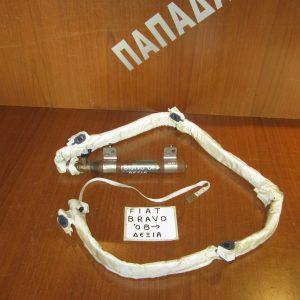 Fiat Bravo 2007-2014 AIR BAG ουρανού (κουρτίνες) δεξιά