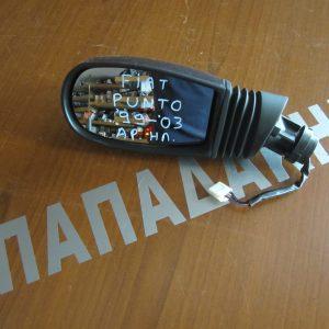 fiat punto 1999 2003 kathreptis aristeros ilektrikos molivi 300x300 Fiat Punto 1999 2010 καθρέπτης αριστερός ηλεκτρικός μολυβί