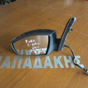 ford c max 2010 kathreptis aristeros ilektrikos fos asfalias 9 kalodia anthraki 300x300 Ford C Max 2010 2017 καθρέπτης αριστερός ηλεκτρικός φως ασφαλείας 9 καλώδια ανθρακί