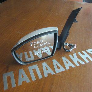 ford c max 2010 kathreptis aristeros ilektrikos fos asfalias lefkos 300x300 Ford C Max 2010 2017 καθρέπτης αριστερός ηλεκτρικός φως ασφαλείας λευκός