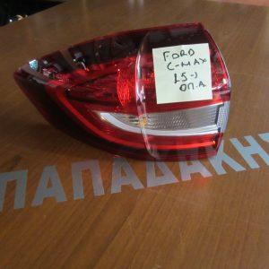 ford c max 2015 fanari piso aristero 300x300 Ford C Max 2014 2017 φανάρι πίσω αριστερό