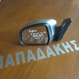 ford focus 2011 2014 kathreptis aristeros ilektrikos fos asfalias asimi 300x300 Ford Focus 2011 2017 καθρέπτης αριστερός ηλεκτρικός φως ασφαλείας ασημί