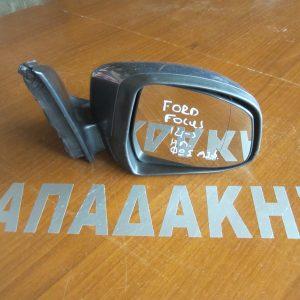 ford focus 2011 2014 kathreptis dexios ilektrikos fos asfalias skouro gkri 300x300 Ford Focus 2011 2017 καθρέπτης δεξιός ηλεκτρικός φως ασφαλείας σκούρο γκρι