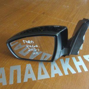 ford kuga 2013 kathreptis aristeros ilektrikos mavros 300x300 Ford Kuga 2012 2016 καθρέπτης αριστερός ηλεκτρικός μαύρος