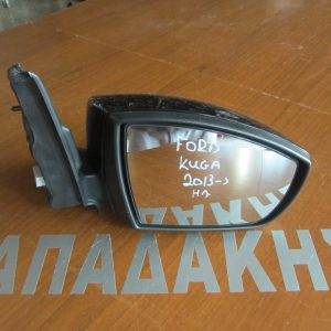 ford kuga 2013 kathreptis dexios ilektrikos mavros 300x300 Ford Kuga 2012 2016 καθρέπτης δεξιός ηλεκτρικός μαύρος