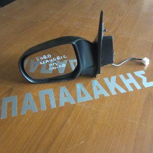 ford maverick 2000 2008 kathreptis aristeros ilektrikos 300x300 Ford Maverick 2000 2007 καθρέπτης αριστερός ηλεκτρικός