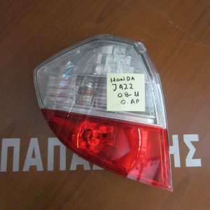 honda jazz 2008 2011 fanari piso aristero 300x300 Honda Jazz 2008 2011 φανάρι πίσω αριστερό