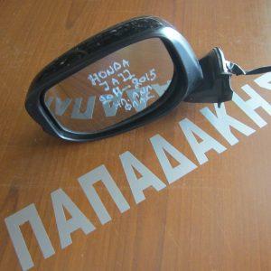 Honda Jazz 2011-2015 καθρέπτης αριστερός ηλεκτρικός ανακλινόμενος με φλας μαύρος