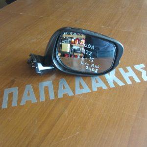 honda jazz 2011 2015 kathreptis dexios ilektrikos anaklinomenos mavros 300x300 Honda Jazz 2011 2015 καθρέπτης δεξιός ηλεκτρικός ανακλινόμενος μαύρος