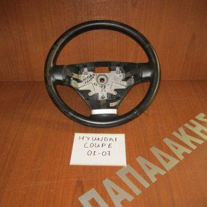 Hyundai Coupe F.X 2001-2007 βολάν τιμονιού