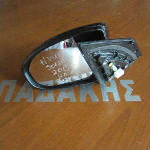 hyundai sonata 2015 kathreptis aristeros ilektrikos anaklinomenos fos asfalias mavros 300x300 Hyundai Sonata 2015 2017 καθρέπτης αριστερός ηλεκτρικός ανακλινόμενος φως ασφαλείας μαύρος