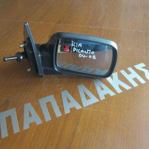 KIA Picanto 2004-2008 καθρέπτης δεξιός μηχανικός μαύρος