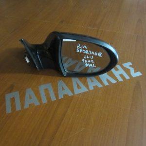 kia sportage 2011 kathreptis dexios ilektrikos anaklinomenos mavros 300x300 KIA Sportage 2010 2016 καθρέπτης δεξιός ηλεκτρικός ανακλινόμενος μαύρος