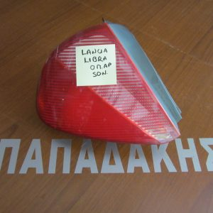 Lancia Libra φανάρι πίσω αριστερό